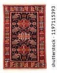 caucasian carpet. azerbaijan   Shutterstock . vector #1197115393
