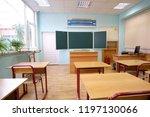 moscow  russia   september  24  ... | Shutterstock . vector #1197130066