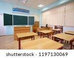 moscow  russia   september  24  ...   Shutterstock . vector #1197130069