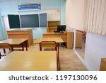 moscow  russia   september  24  ... | Shutterstock . vector #1197130096