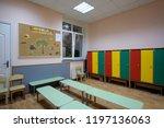 moscow  russia   september  23  ... | Shutterstock . vector #1197136063