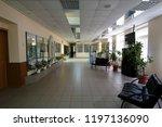 moscow  russia   september  24  ... | Shutterstock . vector #1197136090