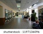 moscow  russia   september  24  ... | Shutterstock . vector #1197136096