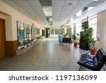 moscow  russia   september  24  ... | Shutterstock . vector #1197136099
