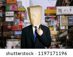 hidden man in the street | Shutterstock . vector #1197171196