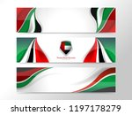 flag color of united arab... | Shutterstock .eps vector #1197178279