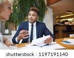 serious confident handsome...   Shutterstock . vector #1197191140