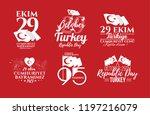 vector illustration 29 ekim... | Shutterstock .eps vector #1197216079