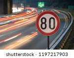 long exposure shot of traffic... | Shutterstock . vector #1197217903