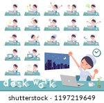 a set of nurse women on desk... | Shutterstock .eps vector #1197219649