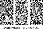 tribal tattoo ornament set | Shutterstock .eps vector #1197224653