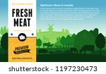 vector meat illustration with... | Shutterstock .eps vector #1197230473