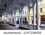 karlovy vary  czech republic ... | Shutterstock . vector #1197238450