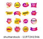 sale banner templates design.... | Shutterstock .eps vector #1197241546