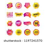 sale banner templates design.... | Shutterstock .eps vector #1197241570
