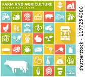 farm  agriculture and... | Shutterstock .eps vector #1197254386