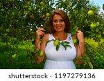 portrait of a fat woman in a...   Shutterstock . vector #1197279136