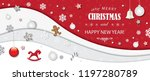 christmas and happy new year... | Shutterstock .eps vector #1197280789