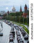 moscow  russia   october  5 ... | Shutterstock . vector #1197290710