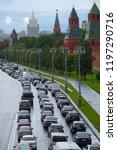 moscow  russia   october  5 ... | Shutterstock . vector #1197290716