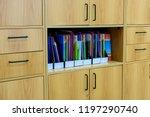the image of an office closet | Shutterstock . vector #1197290740