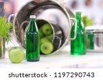 the image of utensil | Shutterstock . vector #1197290743