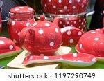 the image of utensil | Shutterstock . vector #1197290749