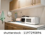 moscow  russia   october  4 ... | Shutterstock . vector #1197290896