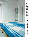 moscow  russia   october  4 ... | Shutterstock . vector #1197290920