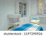 moscow  russia   october  4 ... | Shutterstock . vector #1197290926