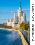 moscow  russia   october  6 ... | Shutterstock . vector #1197290956