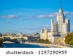 moscow  russia   october  6 ... | Shutterstock . vector #1197290959