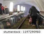 moscow  russia   october  6 ... | Shutterstock . vector #1197290983