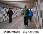 moscow  russia   october  6 ... | Shutterstock . vector #1197290989