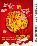 chinese new year of pig... | Shutterstock .eps vector #1197305293