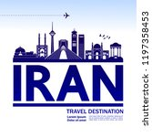 iran travel destination vector. | Shutterstock .eps vector #1197358453