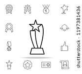 cup with a star icon. succes... | Shutterstock .eps vector #1197381436
