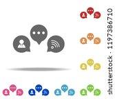 marketing in the field of media ... | Shutterstock .eps vector #1197386710