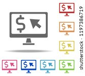 pay per click icon. elements of ... | Shutterstock .eps vector #1197386719