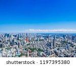 tokyo  japan   panoramic view... | Shutterstock . vector #1197395380