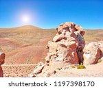 bolivia  salar de uyuni  rock...   Shutterstock . vector #1197398170