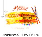 illustration of garba festival... | Shutterstock .eps vector #1197444376