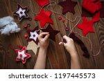 overhead shoot. process of... | Shutterstock . vector #1197445573