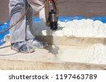 technician dressed in a... | Shutterstock . vector #1197463789