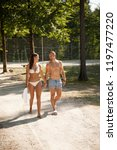 active young couple on a walk... | Shutterstock . vector #1197477220