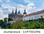 one of the twelve unesco world... | Shutterstock . vector #1197501496