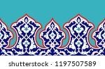 floral border for your design.... | Shutterstock .eps vector #1197507589
