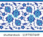 floral border for your design.... | Shutterstock .eps vector #1197507649