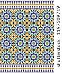 morocco seamless border....   Shutterstock .eps vector #1197509719