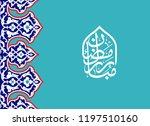 islamic design greeting card... | Shutterstock .eps vector #1197510160